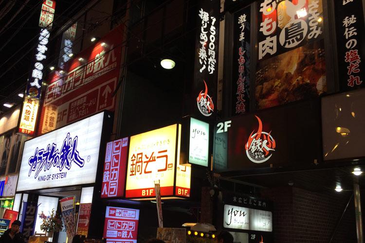 japan-kindness